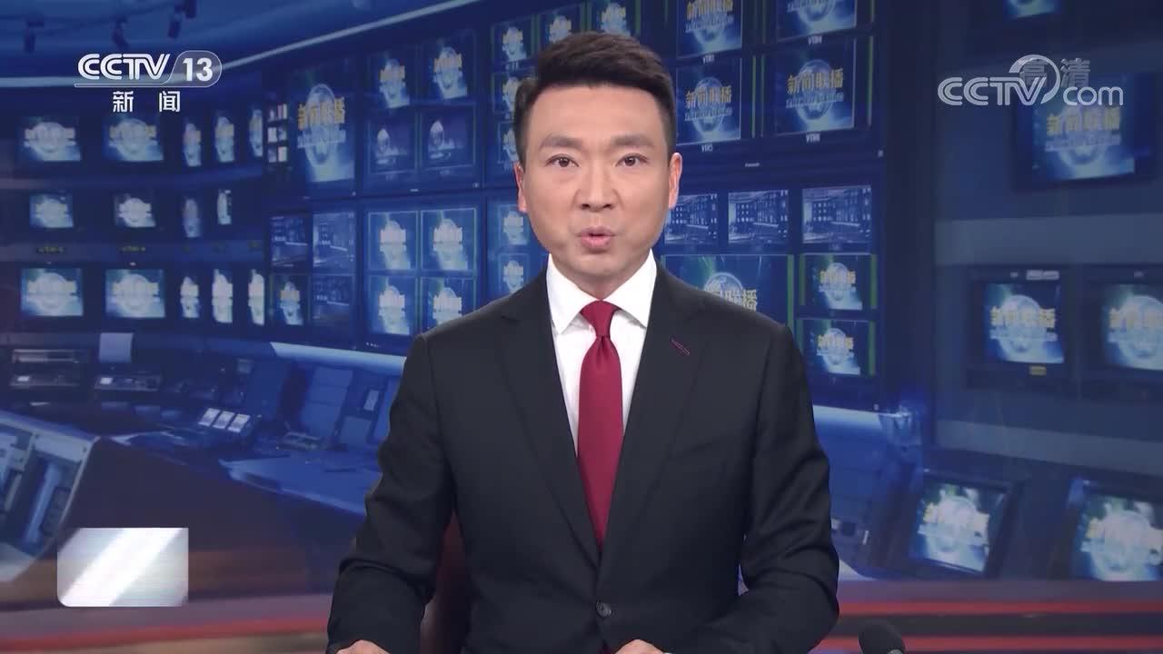 [视频]中国共产党第十九届中央委员会第五次全体会议公报.mp4